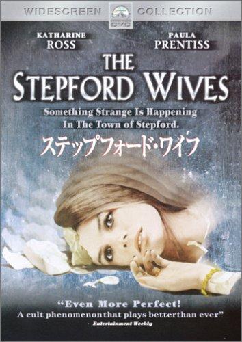 ステップフォード・ワイフ [DVD]の詳細を見る