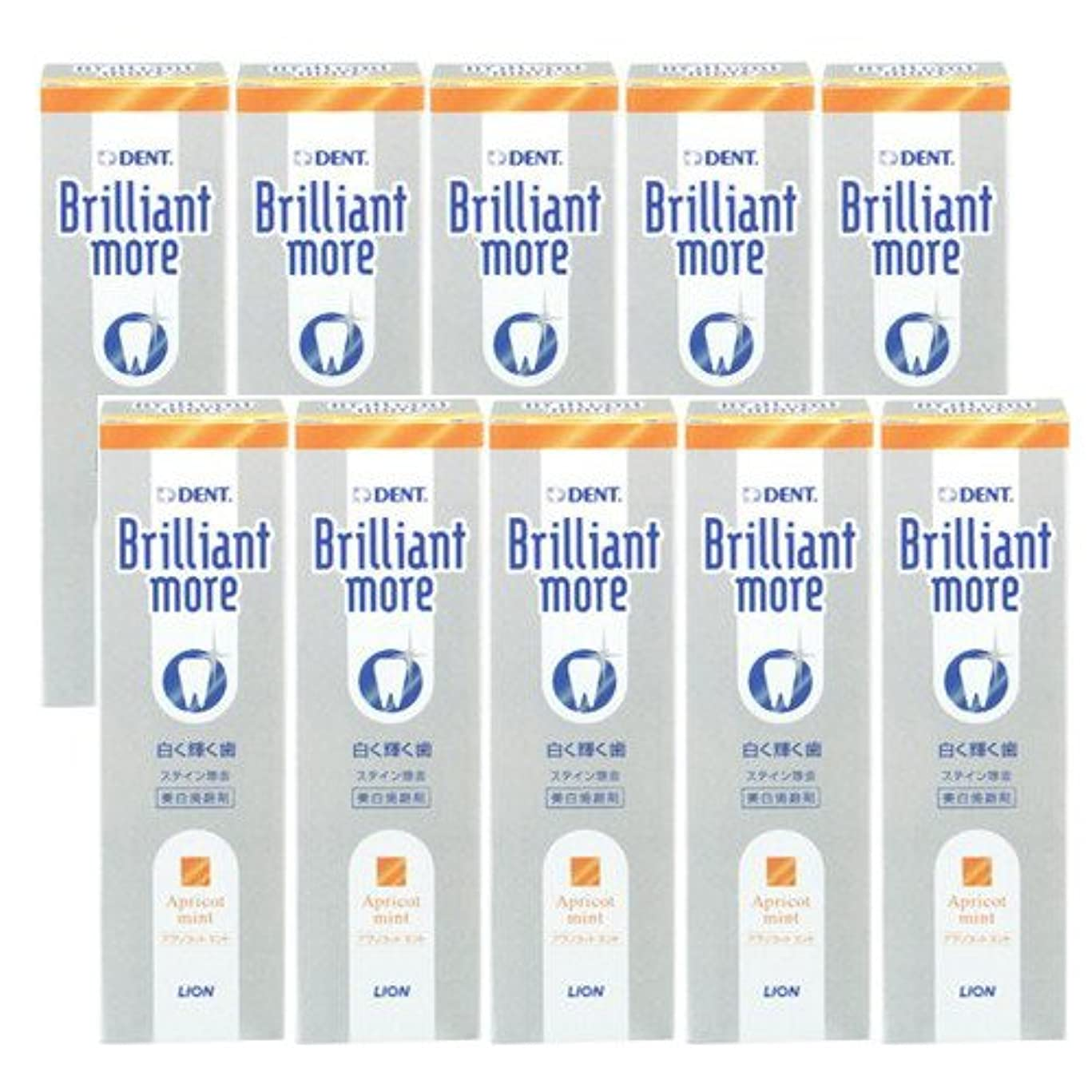 繁栄するエントリ壊滅的なライオン ブリリアントモア アプリコットミント 美白歯磨剤 LION Brilliant more 10本セット