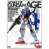 機動戦士ガンダムAGE 3D&設定資料集 (DENGEKI HOBBY BOOKS)