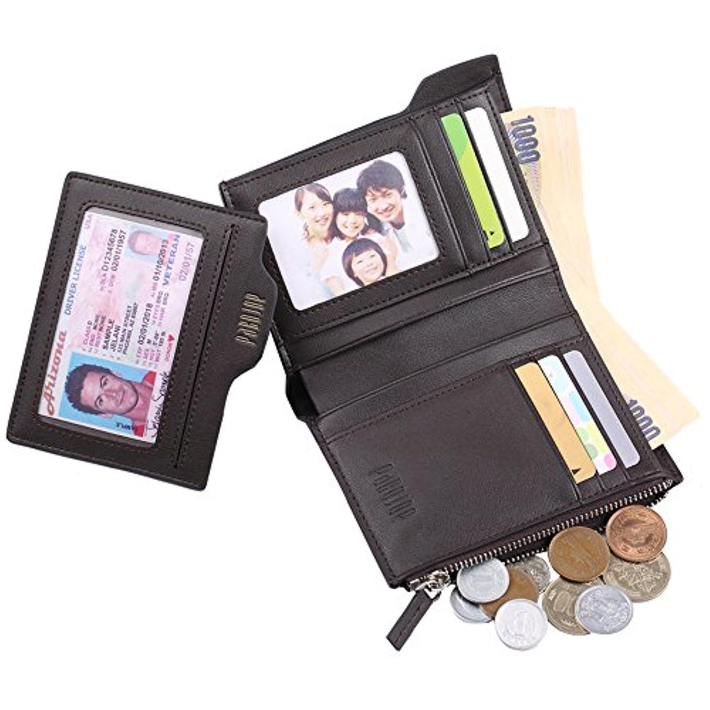 可聴独特のプラットフォーム財布 二つ折り メンズ 本革 ブランド 人気 革 折りたたみ 小銭入れあり 薄型 カード収納 wallet 免許証入れ 定期入れ 高級 男性用 パボジョエ Pabojoe