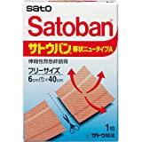 佐藤製薬 サトウバン帯状ニュータイプA新 40cm