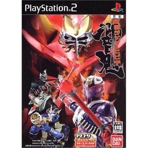Usedgame Ps2 Kamen Rider Hibiki Japan Import Freeshipping