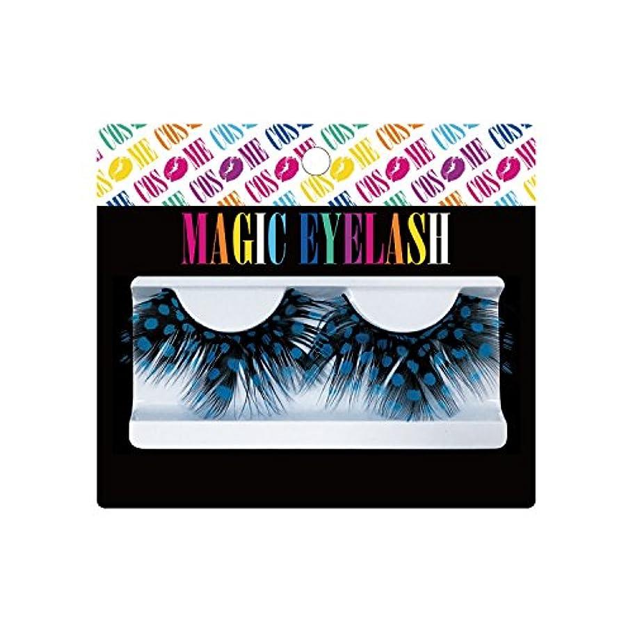 摂動ジェスチャーレンズピュア つけまつげ MAGIC EYELASH マジック アイラッシュ #5