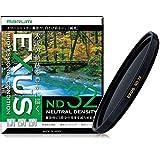 MARUMI NDフィルター EXUS ND32 46mm 光量調節用 143042