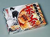 喜多方ラーメン 来夢(小)2食入×10箱セット