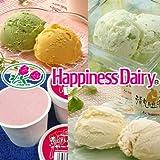 北海道 ハッピネス アイスクリーム・ジェラート・シャーベット 6個セット 4セット