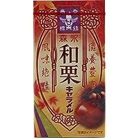 森永製菓 和栗キャラメル 12粒×10個