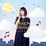 【Amazon.co.jp限定】Magic Hour【通常盤】(CD Only)(2L判ブロマイド付き)