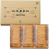 札幌農学校 ミルククッキー【48枚】
