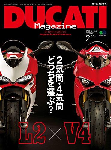 DUCATI Magazine(ドゥカティーマガジン) Vol.86 2018年2月号[雑誌]