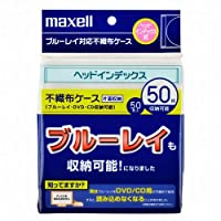 maxell Blu-rayディスク対応不織布ケース インデックス式 ホワイト 片面 50枚入 FBDIS-50WH