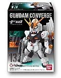 ガンダム FW GUNDAM CONVERGE 3 BOX (食玩)