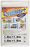 ユタカメイク PE透明糸入りシート 1.8m×1.8m B-308