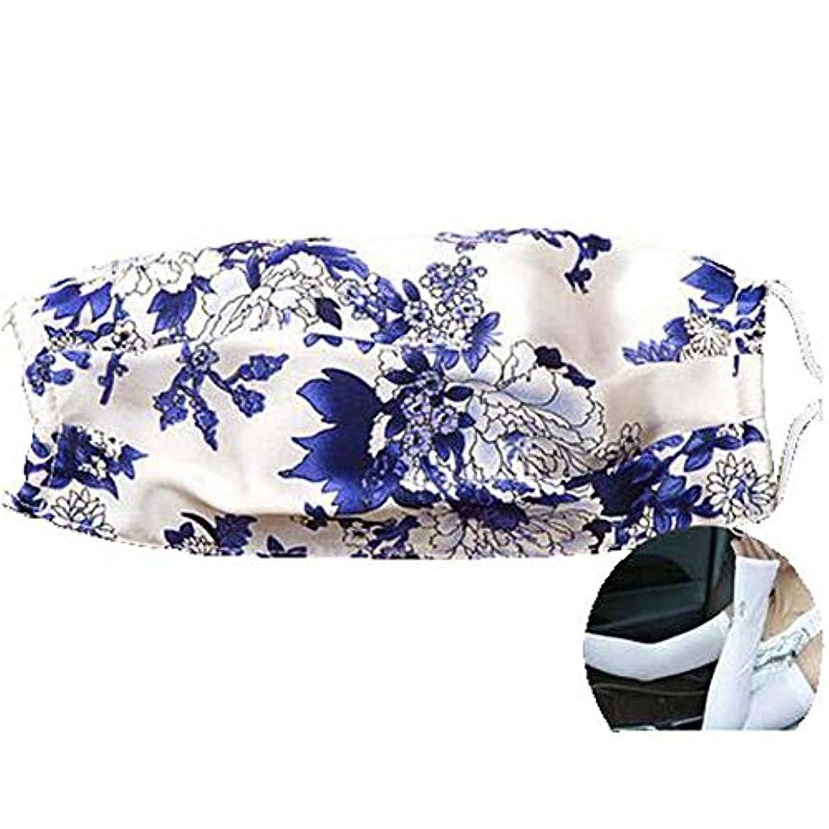 漏斗うぬぼれた説明する再使用可能な洗えるシルクダストマスク、流行マスク、シルクアームスリーブ