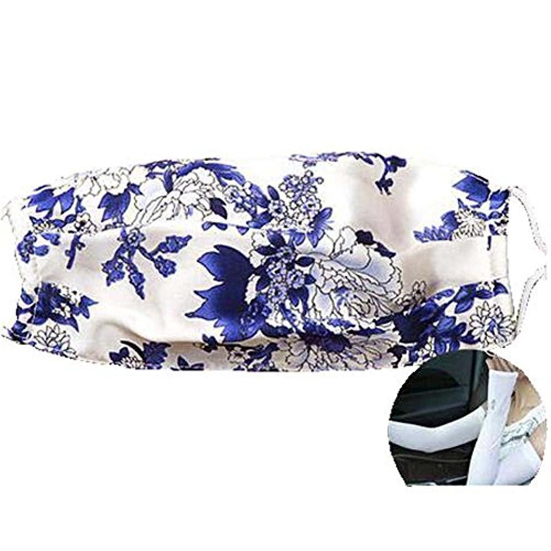 柔和投資するに変わる再使用可能な洗えるシルクダストマスク、流行マスク、シルクアームスリーブ