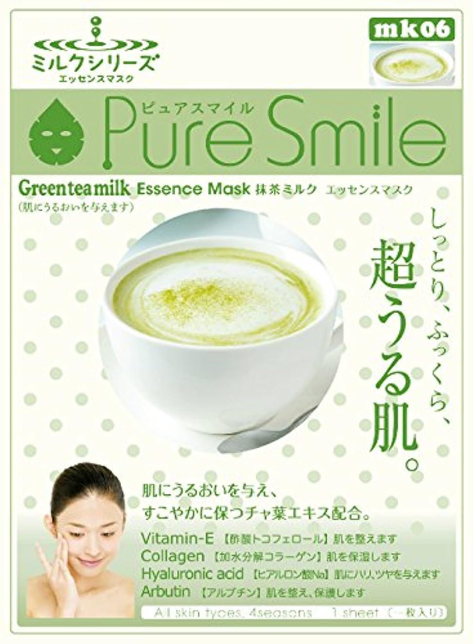 ファンドセール一回Pure Smile エッセンスマスク 抹茶ミルク 23ml?30枚