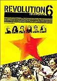 レボリューション 6 [DVD] 画像