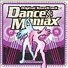 ダンスマニアックス DanceManiaX Original Soundtrack