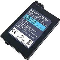 【国内市場向け】【実容量高】 PSP2000/3000 互換 PSP-S110 バッテリーパック 【ロワジャパンPSEマ…