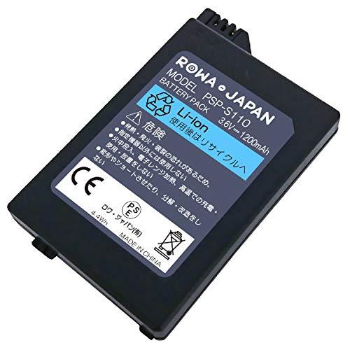 【日本市場向け】【実容量高】 PSP2000 3000 互換 PSP-S110 バッテリーパック 【ロワジャパンPSEマーク】