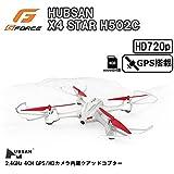G-FORCE ジーフォース HUBSAN X4 STAR ドローン H502C 文具・玩具 玩具 ab1-1079464-ak [簡易パッケージ品]