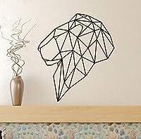 Ansyny ライオンの壁のステッカー幾何学的なくりぬきビニール自己接着壁デカール壁の装飾ステッカー37 * 43 Cm