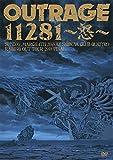11281~怒~[DVD]