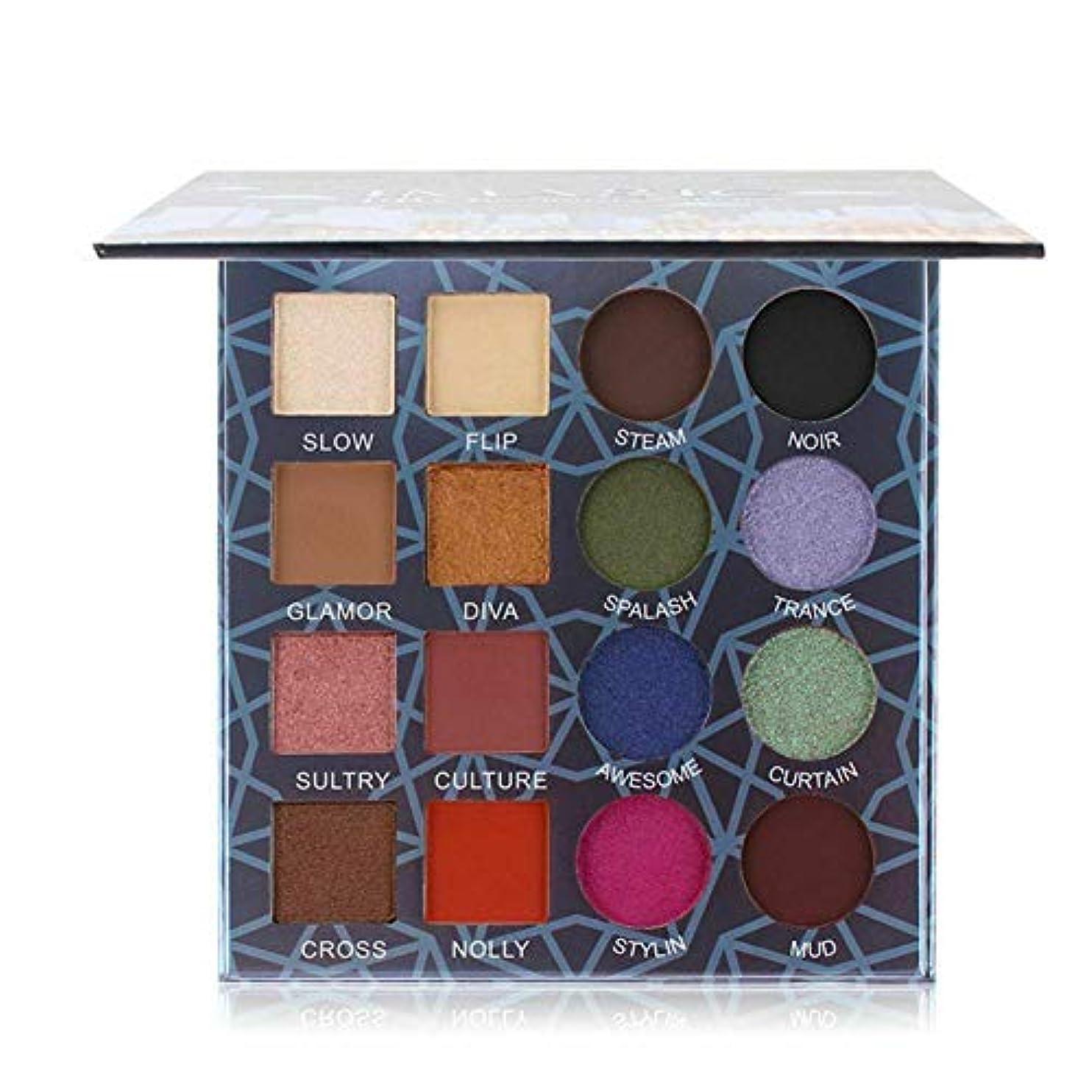 広々としたオープニング嫌悪BETTER YOU (ベター ュー) アイシャドウトレイ、真珠光沢、マット、ミックスアイシャドウトレイ、防水、汚れやすい、16色