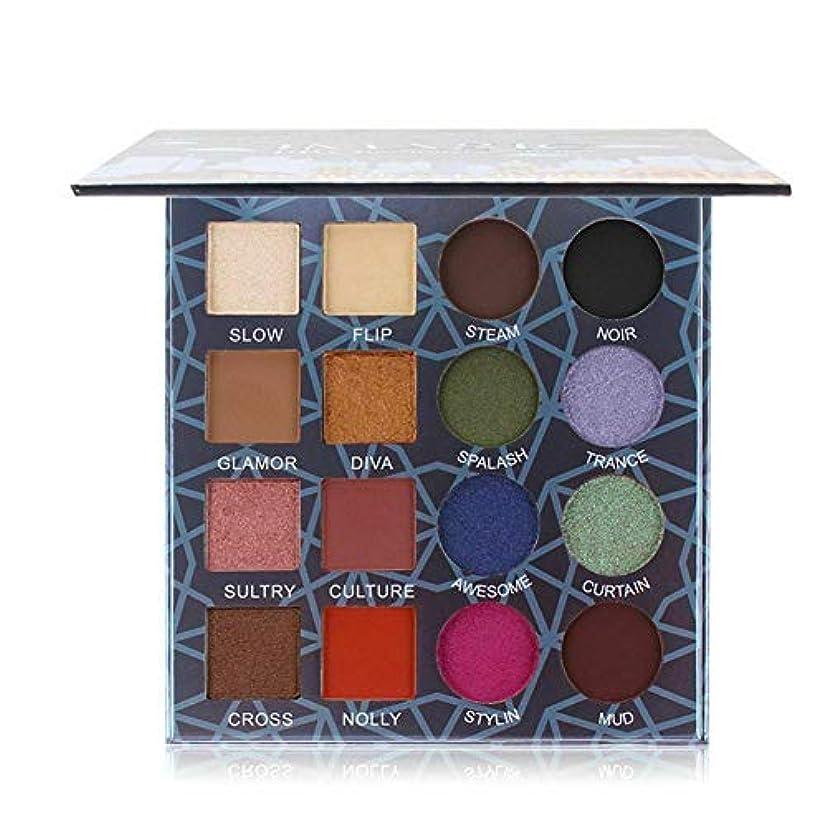 基本的な虹珍しいBETTER YOU (ベター ュー) アイシャドウトレイ、真珠光沢、マット、ミックスアイシャドウトレイ、防水、汚れやすい、16色
