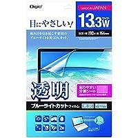 == まとめ == ナカバヤシ透明ブルーライトカットフィルム/ノートPC / 13.3ワイド用 / SF-FLKBC133W / 1枚 - ×2セット -
