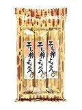 信州産市田柿使用 干し柿ようかん 50g×3