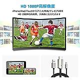 ライトニング ケーブル HDMI アダプタ 変換ケーブル AVアダプタ アイフォン 設定不要 YouTube TV出力 画面と音声同時出力 (シルバー) 画像