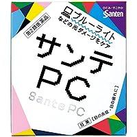 【第2類医薬品】サンテPC 12mL ×2
