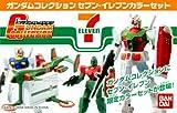 Gundam Collection 7- Elevenカラーセットすべて4つセット
