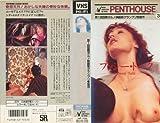 プッシー・トーク [VHS]