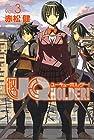 UQ HOLDER! 第3巻