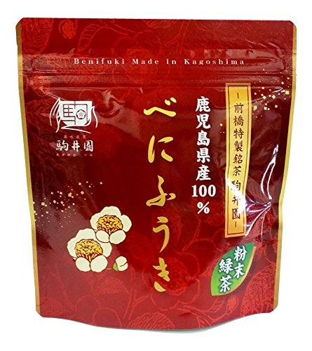 駒井園 鹿児島産 べにふうき 粉末茶 80g 【花粉 対策】 新パッケージに変わりました