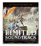 斬撃のREGINLEIV(レギンレイヴ) 特典 【Amazon.co.jp限定】CD「LIMITED SOUND TRACK - 神話の旋律 -」付き - Wii