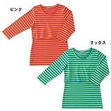 カラフルボーダーの授乳口つき長袖Tシャツ ピンク L