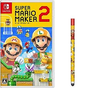 スーパーマリオメーカー 2 -Switch (【早期購入者特典】Nintendo Switch タッチペン(スーパーマリオメーカー 2エディション) + 【Amazon.co.jp限定】アイテム未定 同梱)