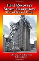 Heat Recovery Steam Generators: Thermal Design & Testing