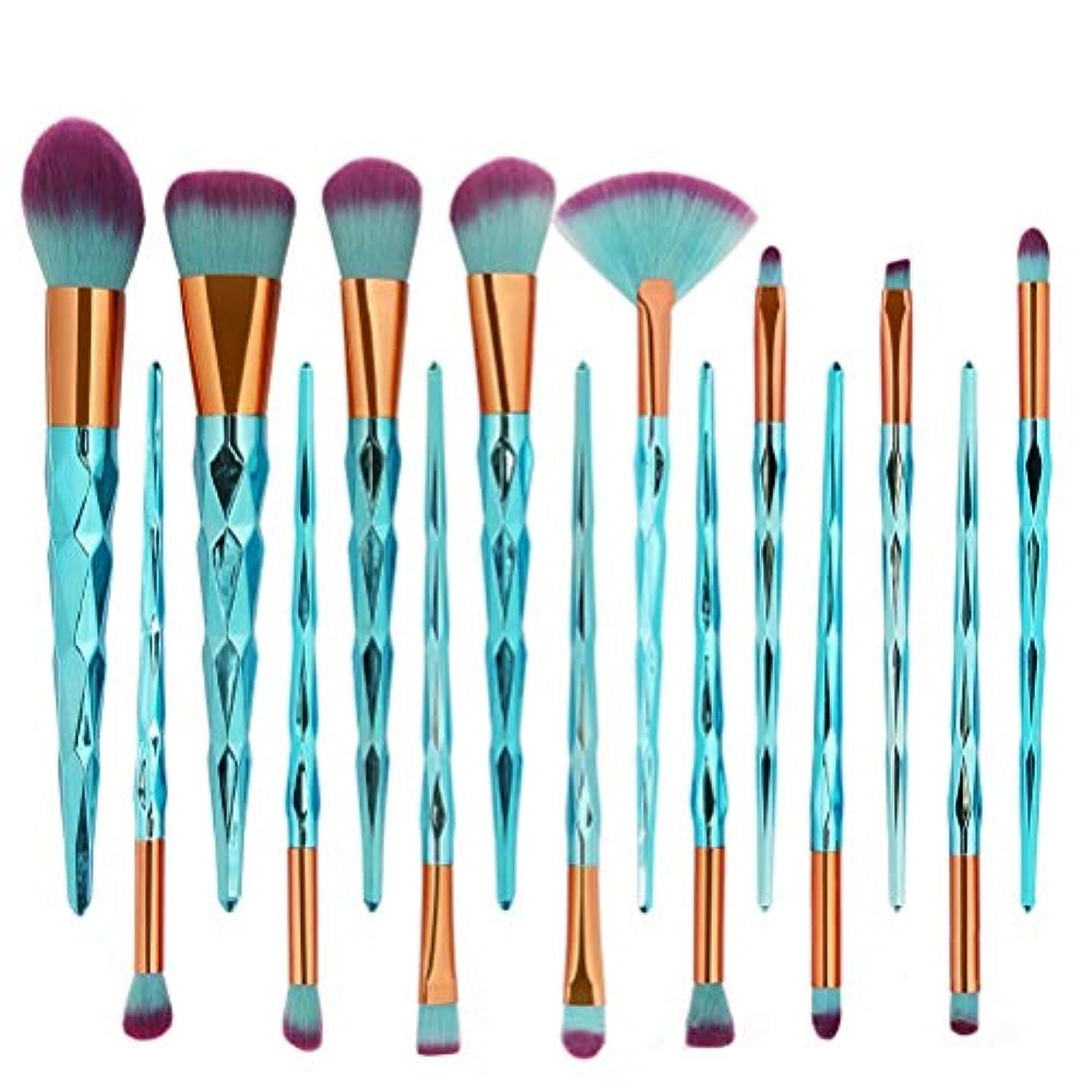 令状混合した運搬LSHJP 化粧ブラシ 15個 不規則な 個性的 柔らか 安心 便利 ファッション 自然 ビューティー 高品質 高品質 (Color : 緑, Size : ワンサイズ)