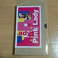廃盤 ビデオ ピンクレディー「Pink Lady 再会」 未唯mie 増田恵子
