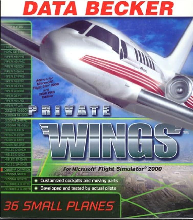 Private Wings (輸入版)