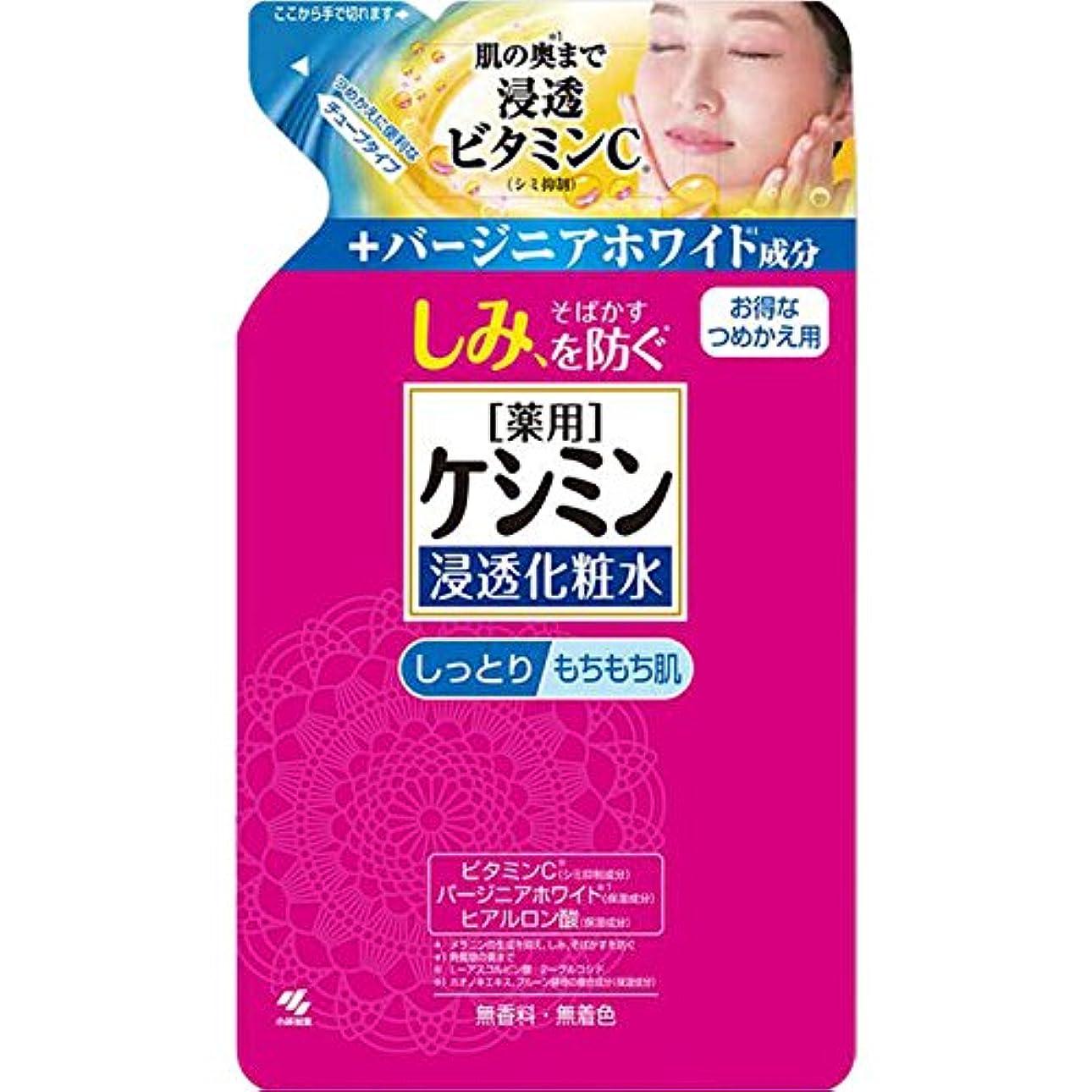 櫛爆発つば小林製薬 ケシミン 浸透化粧水しっとり つめかえ用 140ml