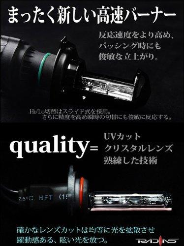 SEIKOH HID 交換用 バルブ 12V 35W H4 Hi Lo スライド式 6000K ダイハツ ハイゼット カーゴ S32#系 ヘッドライトハイブリッド含 (平成16.12-現行) BA9HL06-373