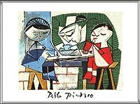 ポスター パブロ ピカソ Childrens Meal 限定2000枚 額装品 アルミ製ハイグレードフレーム(シルバー)
