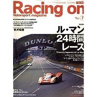Racing on (レーシングオン) 2006年 07月号 [雑誌]