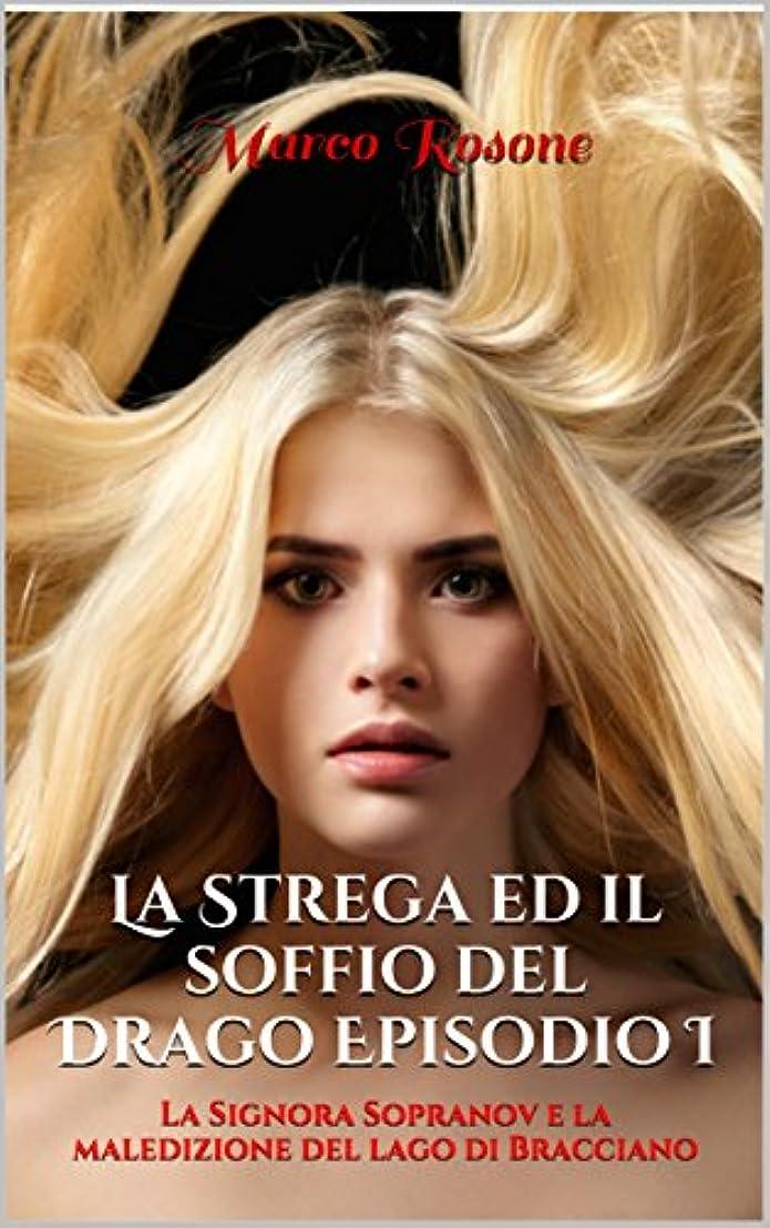書く体操選手安らぎLa Strega ed il soffio del Drago Episodio I: La Signora Sopranov e la maledizione del lago di Bracciano (Italian Edition)