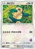 ポケモンカードゲーム SML 038/051 カビゴン 無 ファミリーポケモンカードゲーム ミュウツーGXデッキ